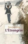 roman étranger,corée