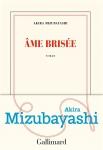 roman, Japon, musique, mémoire